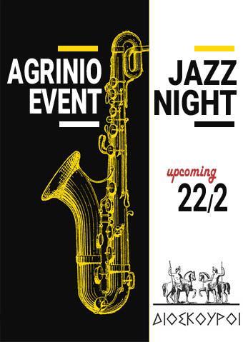 event-diskouroi-jazz